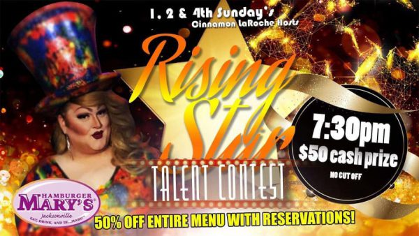 Mary's Rising Star Contest