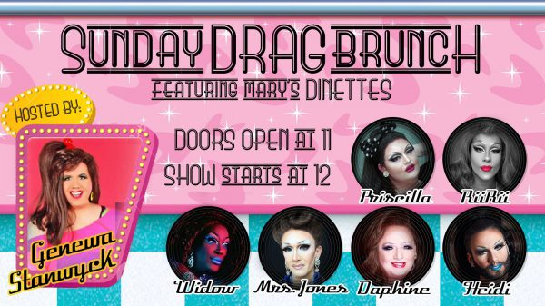 Mary's Fabulous Drag Brunch