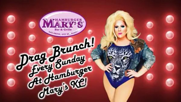 Mary's Sunday Drag Brunch