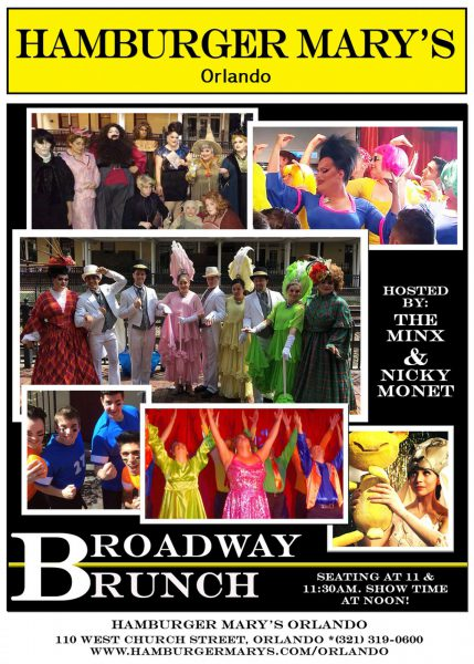 Broadway Brunch